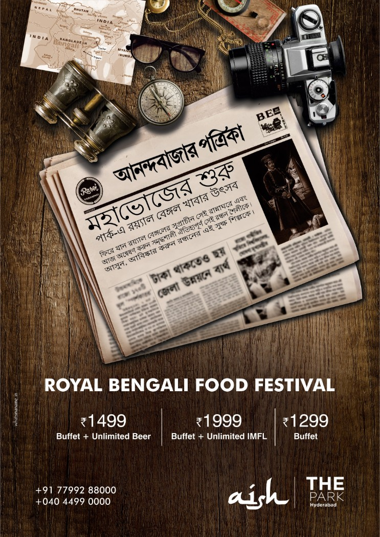 np4lqlh6mdx-bengali-food-festival,-what's-in-a-name-creatives,-best-digital-marketing-agency-min