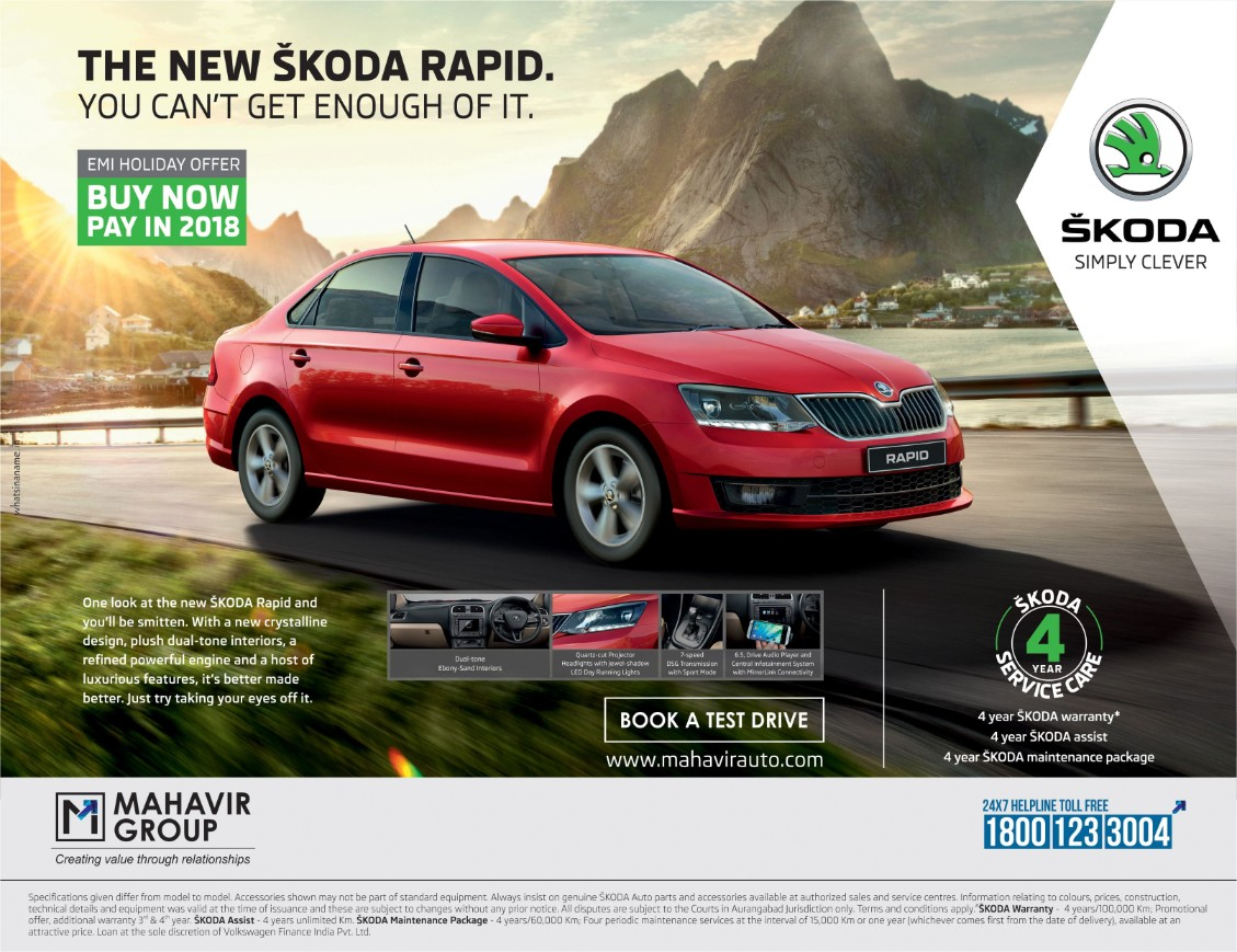 j9rh4tikag3-skoda,-advertising,-what's-in-a-name-creatives
