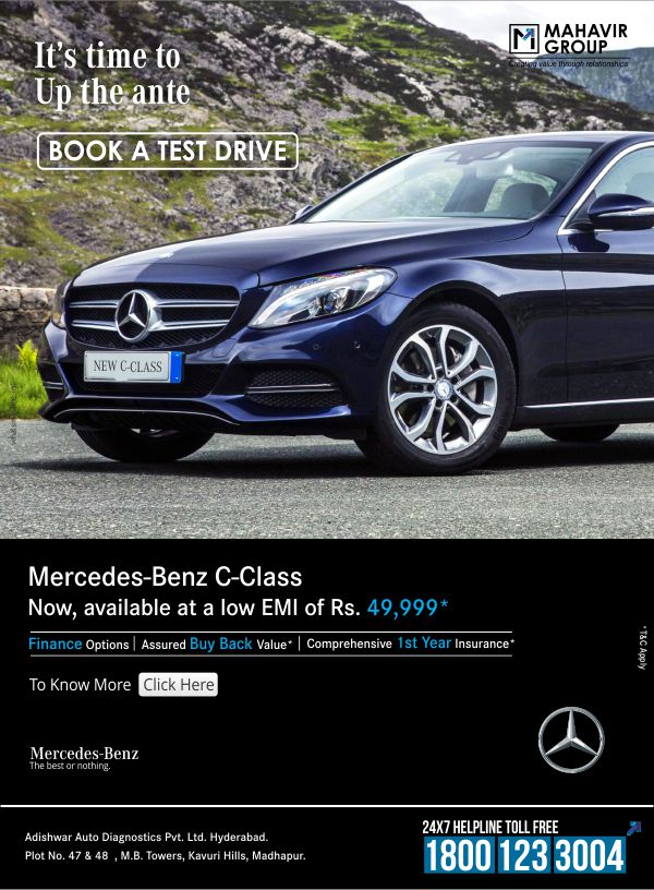 0870giv35op-mercedes,-print-ad,-what's-in-a-name-creatives-(3)