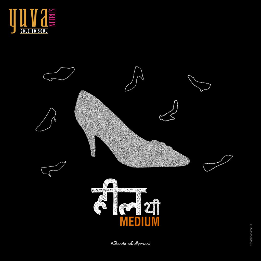 8pae2zght6v-yuva-by-neeru's,-what's-in-a-name-creatives,-best-shoe-ad,-4